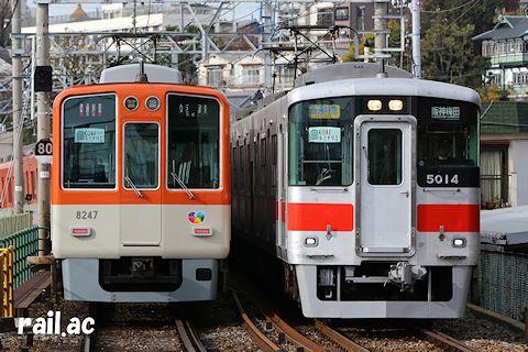 ルミナリエ副標を掲出している阪神8000系と山陽5000系