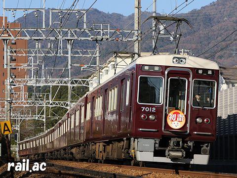 2019年初詣ヘッドマークを掲出する阪急7012×8R