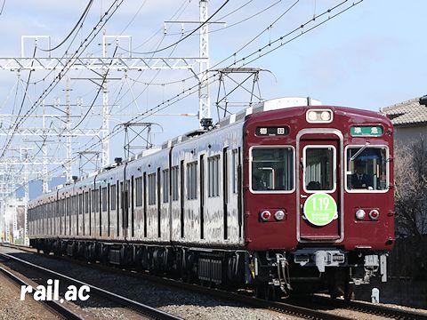 阪急京都線2019ダイヤ改正ヘッドマーク付3323×8R