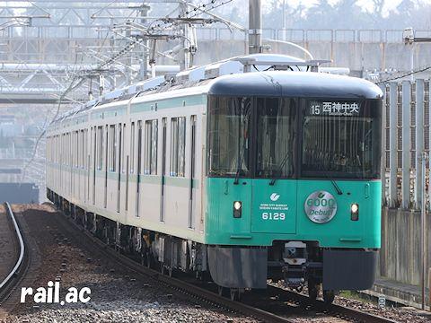 営業運用を開始した神戸市交通局6000系
