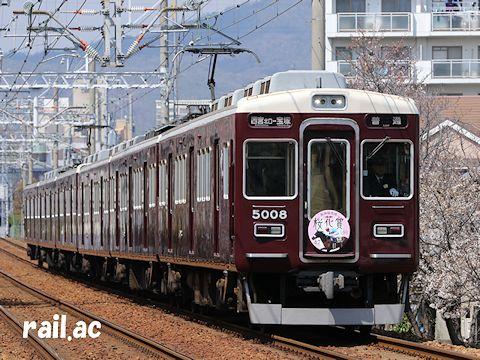 阪神競馬場桜花賞ヘッドマークを掲出して走る5006×6R