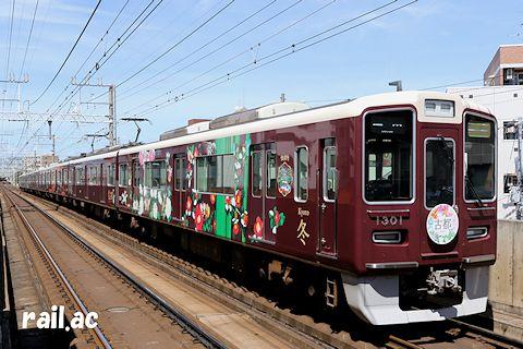 阪急京都線観光スポットラッピング列車「古都」1301×8R