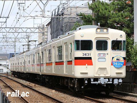 Last Run ヘッドマーク掲出 山陽電鉄3631号車