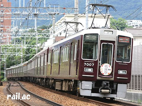 祇園祭ヘッドマークを掲出している阪急7007×8R