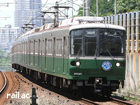 神戸市交通局 西神・山手線 たなばた列車 ひこぼし号 市電デザイン塗装3126F