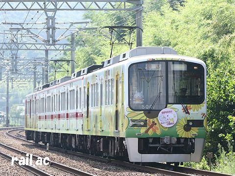 神戸電鉄 親子でGO!!ものづくり体験列車5001×4