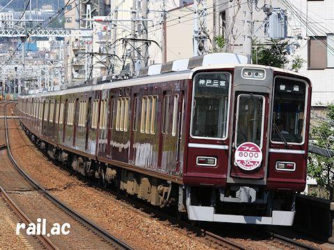 阪急8000系車両誕生30周年ヘッドマーク第2弾を掲出する記念列車8000×8(C#8100側)