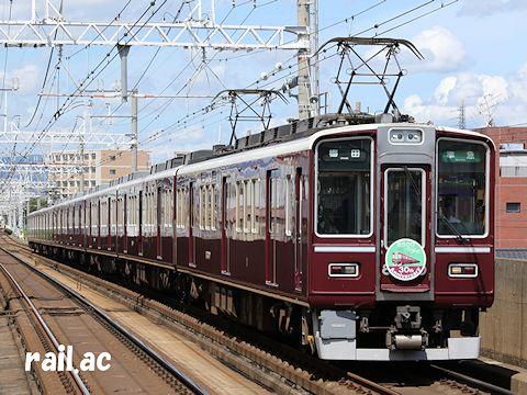 阪急8300系車両誕生30周年ヘッドマーク第2弾を掲出する記念列車8300×8(C#8300側)