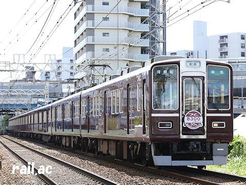 阪急8300系車両誕生30周年ヘッドマーク第2弾を掲出する記念列車8300×8(C#8400側)