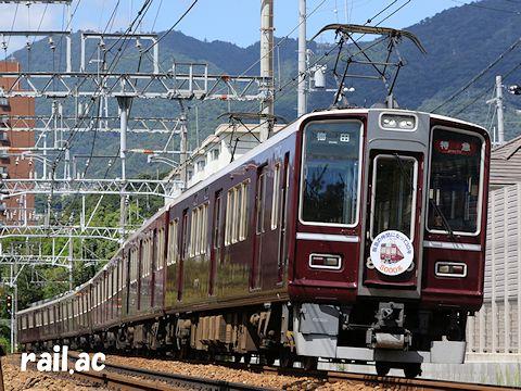 阪急8000系車両誕生30周年ヘッドマーク第2弾を掲出する記念列車8000×8(C#8000側)