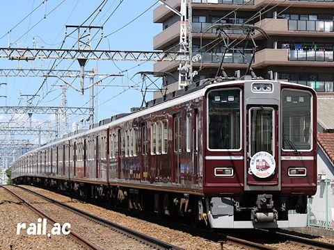 阪急8000系車両誕生30周年ヘッドマーク第2弾を掲出する記念列車8004×8(C#8004側)