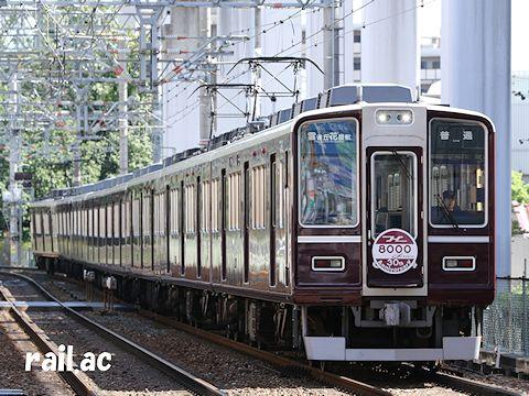阪急8000系車両誕生30周年ヘッドマーク第2弾を掲出する記念列車8004×8(C#8104側)