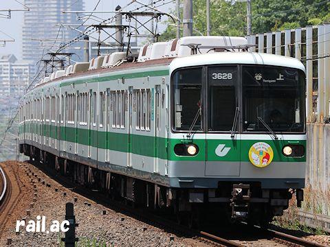 ラグビーワールドカップ2019ヘッドマーク(黄色・東向き)を掲出する 神戸市交通局 3128F 3628号