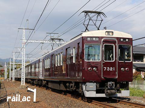 阪急嵐山線内折り返し普通列車行楽シーズン6両編成 2019年秋7300系