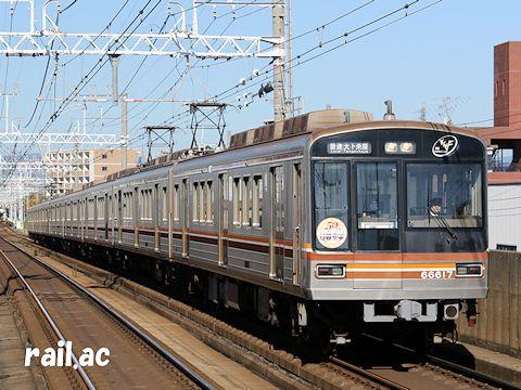 阪急京都線・大阪メトロ堺筋線 相互直通50周年ヘッドマークを掲出する大阪メトロ66617×8R