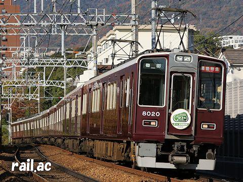 阪神競馬場70周年記念ロゴヘッドマークを掲出している阪急8020F