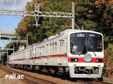 神戸電鉄2019年クリスマス列車5020F