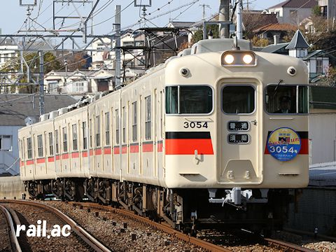 Last Run ヘッドマーク掲出 山陽電鉄3054号車