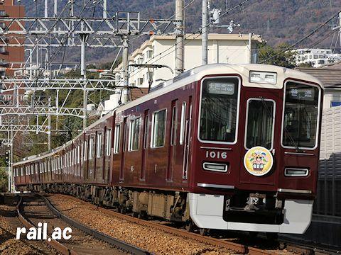 阪急沿線西国七福神ヘッドマークを掲出する1016×8R