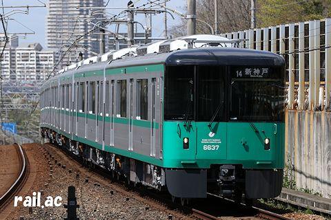 神戸市交6000系通常の行先表示(黒地に白文字)