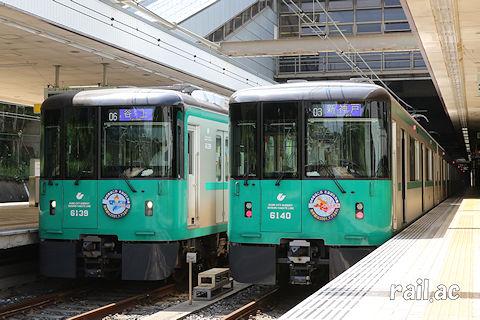 神戸市営地下鉄 西神・山手・北神線 たなばた列車 ひこぼし号6139F・おりひめ号6140F 並び