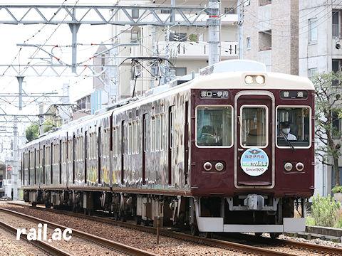 「阪急伊丹線開通100周年」(伊丹方)ヘッドマークを掲出する阪急6012×4R(6162号車)