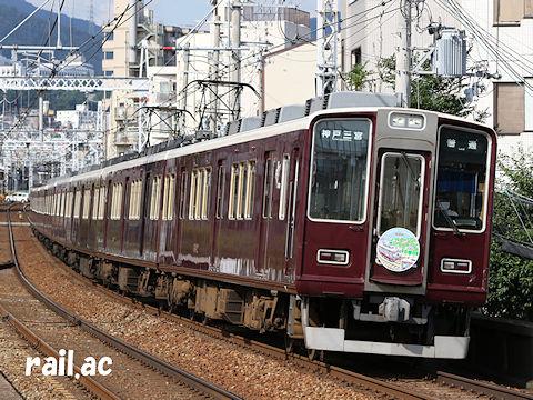 神戸線・伊丹線100周年記念コラボヘッドマークを掲出する阪急8002×8R(神戸三宮方8102号車)
