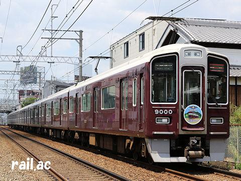 「阪急神戸線開通100周年」(大阪梅田方)ヘッドマークを掲出する阪急9000×8R(9000号車)