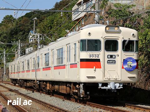 Last Run ヘッドマーク掲出 山陽電鉄3032号車