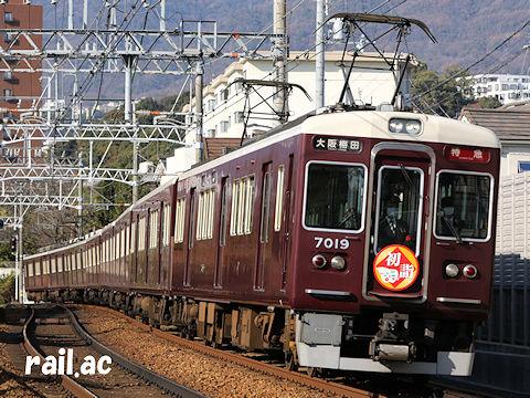 2021年初詣ヘッドマークを掲出する阪急7019×8R