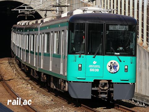 【神戸市交】「つながるヘッドマークSNSキャンペーン」<C>2社局バージョン6000系