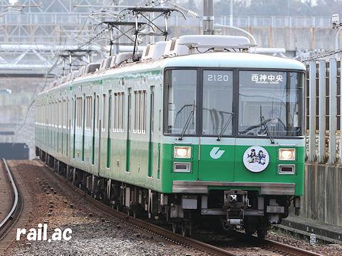 【神戸市交】「つながるヘッドマークSNSキャンペーン」<A>全員集合バージョン2000系