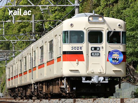 Last Run ヘッドマーク掲出 山陽電鉄3026号車