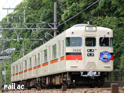 Last Run ヘッドマーク掲出 山陽電鉄3028号車