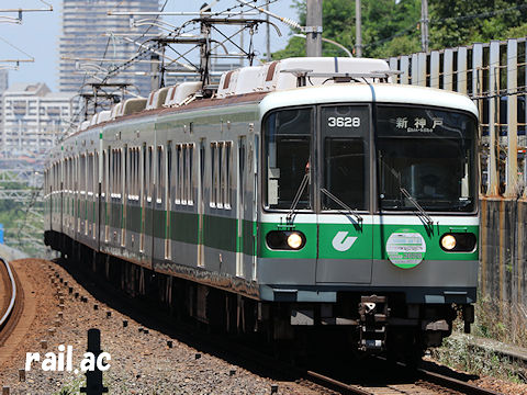 ありがとう3000形 Last Run ヘッドマークを掲出した神戸市交3000系最終編成3628号