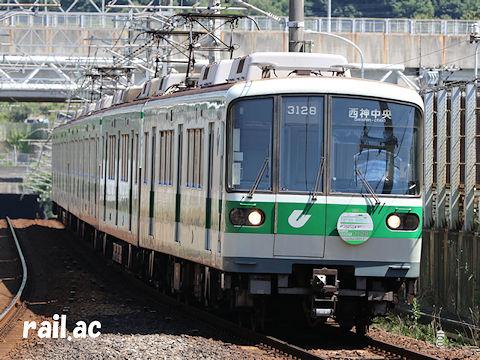 ありがとう3000形 Last Run ヘッドマークを掲出した神戸市交3000系最終編成3128号